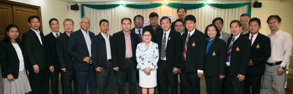 การจัดโครงการประชุมสัมมนากรรมการสภาคณาจารย์และข้าราชการ  มหาวิทยาลัยเทคโนโลยีราชมงคลทั้ง 9 แห่ง